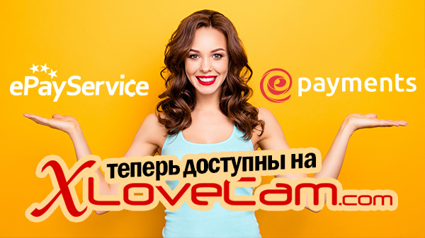 ML_RU_XL_epayments_epayservices.jpg